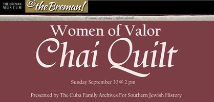 WOMEN OF VALOR CHAI QUILT RECEPTION