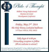Philo4Thought's 2014HYP Career & Business Development...