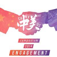 The 2014 China-U.S. Symposium