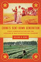 China's Sent-Down Generation: A Book Event with Dr....