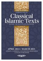 Diploma in Introduction to Classical Islamic Texts |...