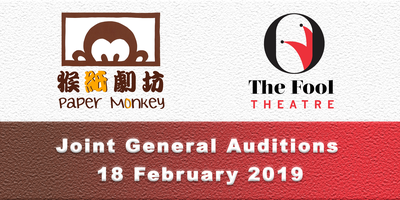 Joint General Auditions