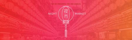 TAP-NY Third Annual Taiwanese Night Market
