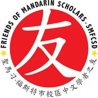 Friends of Mandarin Scholars Kick-Off