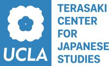 UCLA Terasaki Center for Japanese Studies logo