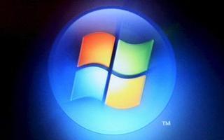The Microsoft Invitational