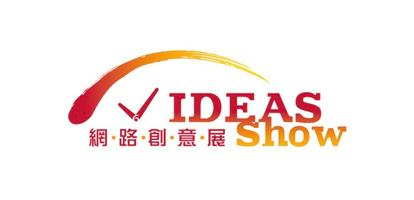 2014 IDEAS Show