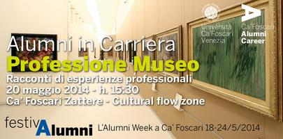 Alumni in Carriera - Professione Museo