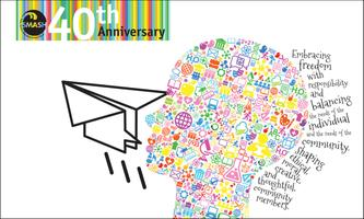 SMASH 40th Year Alumni Celebration at SuperSMASH