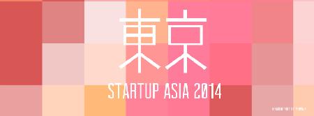 Startup Asia Tokyo 2014