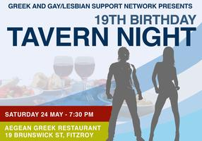 Tavern Night 19th Birthday - Greek and Gay/Lesbian...