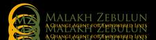 Malakh Zebulun logo