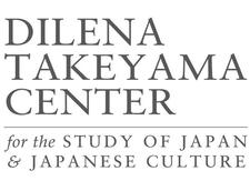 Dilena Takeyama Center for the Study of Japan and Japanese Culture logo