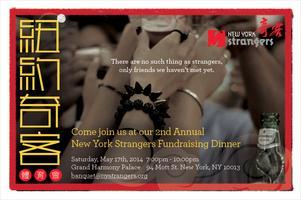 New York Strangers 2nd Annual Fundraising Dinner...