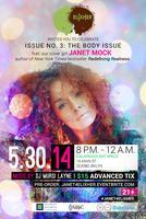 "ELIXHER Magazine ""Body Issue"" Release ft. Janet Mock"