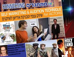 FREE AUDIT - AUDITION TECHNIQUE & SELF MARKETING for...
