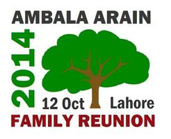 Ambala Arain Family Reunion 12 October 2014, Lahore