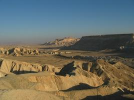 Gvahim Spring Weekend - Discover the New Negev