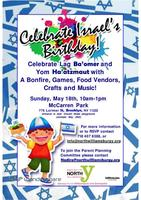 Celebrate Israel's Birthday 'Yom Ha Atzmaut'