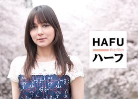 Screening of HAFU | the mixed-race experience in Japan