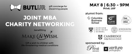 Joint MBA Charity Mixer