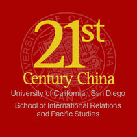 Event Sponsored by the 21st Century China Program at the UC San Diego School of International Relations and Pacific Studies