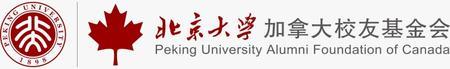 未名论坛第一期:机会与发展 Peking University Alumni Foundation of...