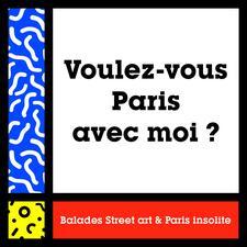 Voulez-vous Paris avec moi ? par Camille Hédouin logo
