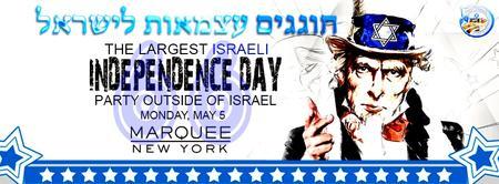 ☆ Yom Ha'Atzmaut 66th Party @ MARQUEE @ חוגגים עצמאות...