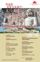 Exhibition Opening: World Cultural Heritage Sites in...