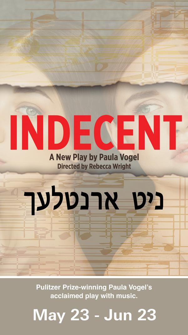 Indecent with Friends of the Avenue of the Arts