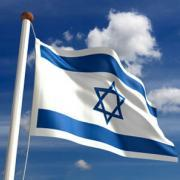 """""""Made in Israel"""" - Independence Day Celebration,..."""