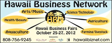Hawaii Business Fairs Premiere Day, SpeedNet Dinner...