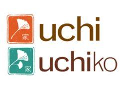 Uchi Specials for American Craft Beer Week