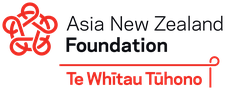 Asia New Zealand Foundation Te Whītau Tūhono logo
