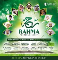 RAHMA: THE TOUR OF MERCY logo