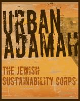 Kabbalat Shabbat on the Farm August 8th, 2014