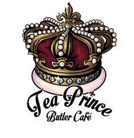 ~Tea Prince~ Butler Cafe London: The Elegant Return...