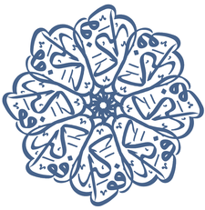 Fawakih Intensive  logo