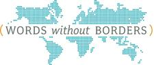 Words Without Borders logo