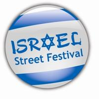 HOT Spots of NOVA: Israel Street Festival