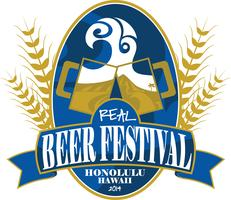 2nd Annual REAL Beer Festival REVISED