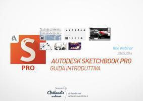 Sketchbook Pro - guida introduttiva (free webinar)