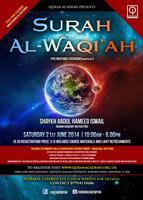 Surah Al Waqiah | SHEFFIELD