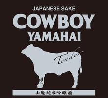 Sake Club - JULY