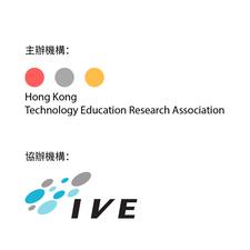 主辦:香港教科研協會 | 協辦機構:香港專業教育學院(李惠利) logo