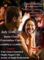 Bay Area Singles Largest Speed Dating Convention