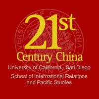 儒学在当代中国的兴起 Confucianism and its Use in China Today...