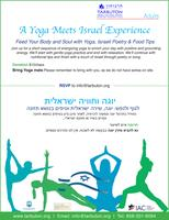 A Yoga Meets Israel Experience