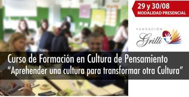 Aprehender una cultura para transformar otra Cultura